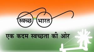 Swachh-bharat