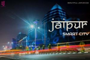Smart city udaipur