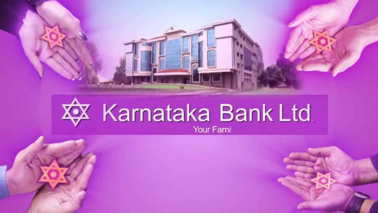 Karnataka-Bank