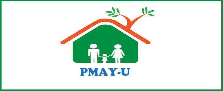 pmay-u