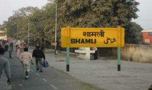 Shamli district in NCR