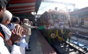 humsafar express inauguration