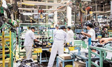 North-East Industrial Development Scheme