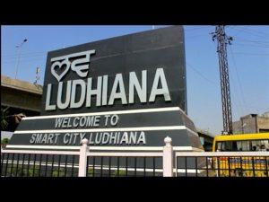 Ludhiana Smart City