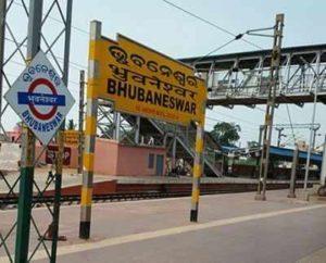 Bhubaneshwar railway station
