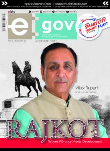Smart City Summit, Rajkot