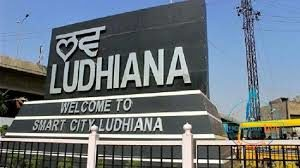 Ludhiana Smart City Limited