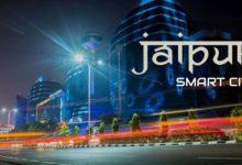 Jaipur Smart City Mission