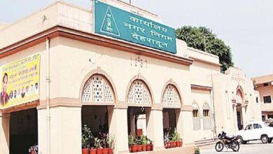 Dehradun Municipal Corporation