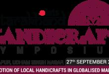 National Urban Development Summit, Jodhpur