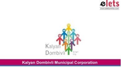 Kalyan-Dombivli smart city project