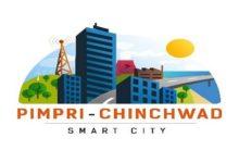 PimpriChinchwad Smart City Limited (PCSCL)