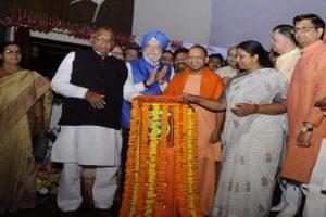 Kanpur Metro foundation stone laid by Uttar Pradesh Chief Minister