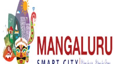 Mangaluru Smart City Mission