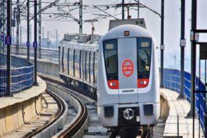 Surat metro