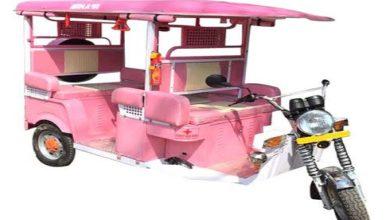 Good news for women commuters in Prayagraj; City to soon ply pink e-rickshaw