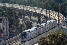 Metro rail services