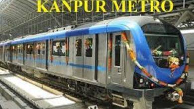 Kanpur Metro