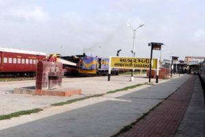 Sabarmati Railway Stations