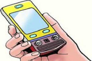 Lucknow Smart City app