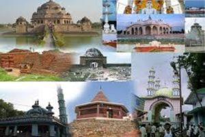 Bihar Smart Cities