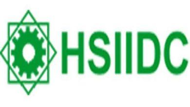 HSIIDC