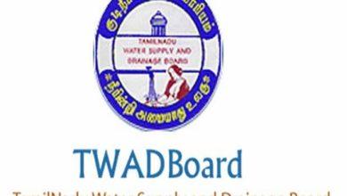 Tamil Nadu Water Supply and Drainage Board