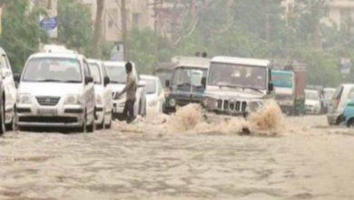 waterlogging & flooding