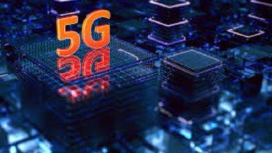 Next-generation 5G technology changing key businesses