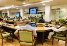 e-Dharti Geo Portal