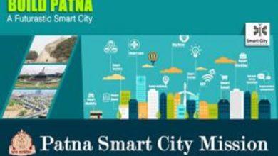 Patna Smart City