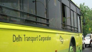 Delhi Transport Corporation