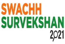Swachh Survekshan 2021