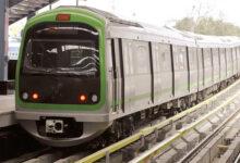 Bangalore Metro Rail Project
