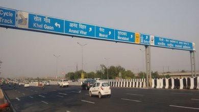 Delhi-Meerut Expressway
