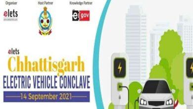 Chhattisgarh Electric Vehicle Conclave